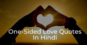 Read more about the article Top 20+ One-Sided Love Quotes In Hindi | Images