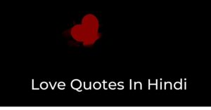 Read more about the article Top 40+ Love Quotes In Hindi | True Love Quotes