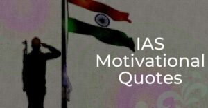 Read more about the article Top 10 IAS Motivational Quotes Images | Inspiration
