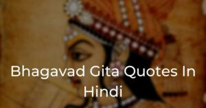 Read more about the article 30 Bhagavad Gita Quotes In Hindi   भगवद गीता कोट्स हिंदी